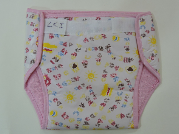 Baby Washable Diapers 02