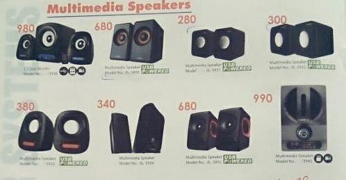 Multimedia Speakers