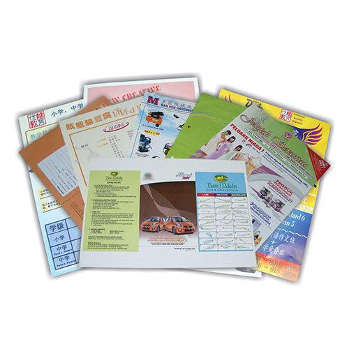 Leaflet Offset Printing Services