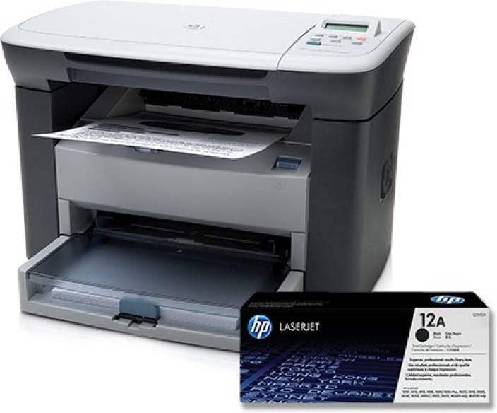 HP Printer 04