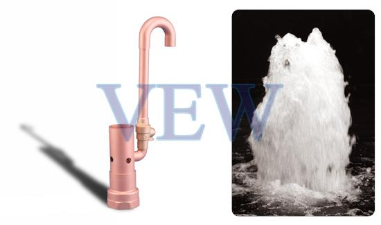 Bubbler Aerated Effect Fountain Nozzle