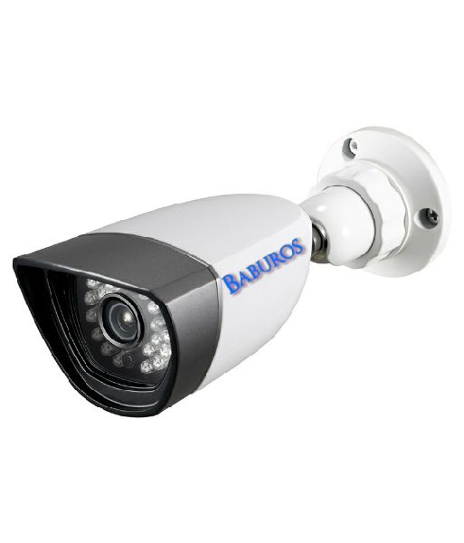 Bullet1MP AHD CCTV Camera