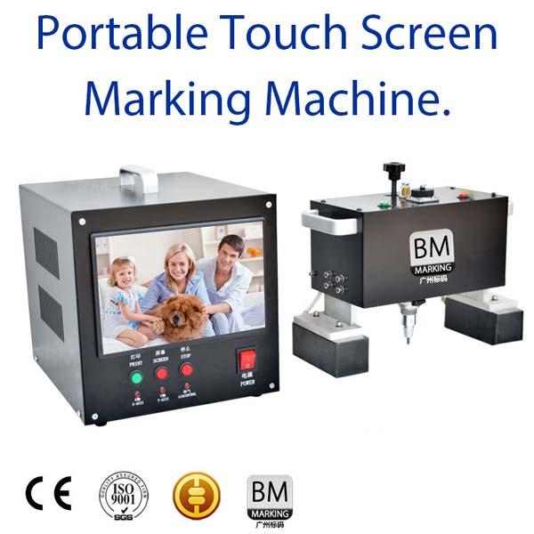 Dot Pin Marking Machine (KT-PH01)