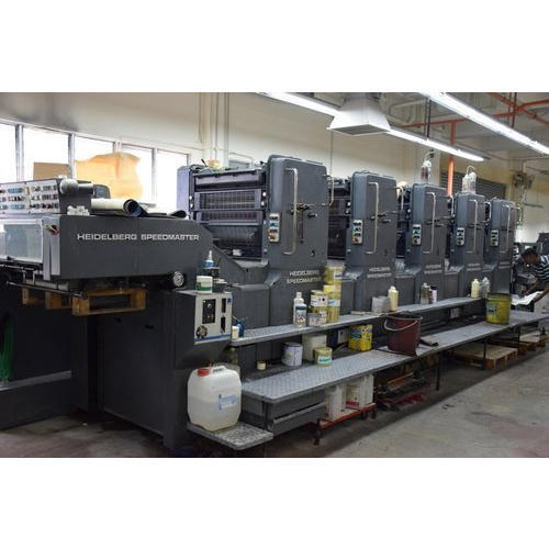 Heidelberg High Speed Offset Printing Machine