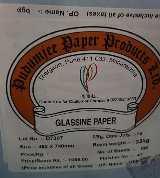 Butter Paper 02