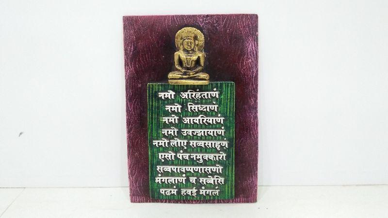 Navkar Mantra Mural 03