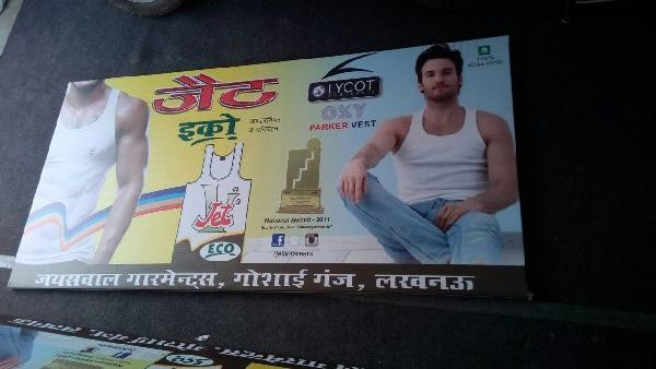 Flex Banners - Manufacturer Exporter Supplier in Lucknow India