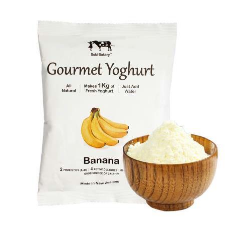 Suki Bakery Banana Gourmet Yoghurt