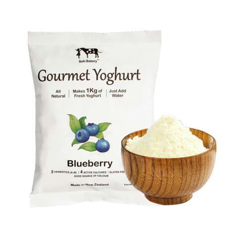 Suki Bakery Blueberry Gourmet Yoghurt