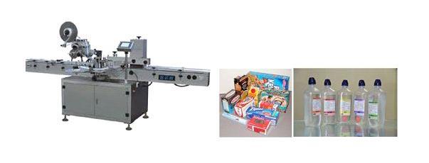 Automatic Horizontal Sticker Labeling Machine 02