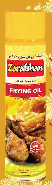 Frying Oil Spray