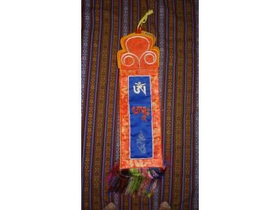 Om Ah Hung Mantra Wall Hangings