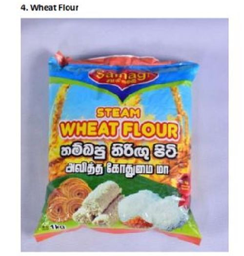 Samagi Wheat Flour
