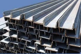 Mild Steel C Channels