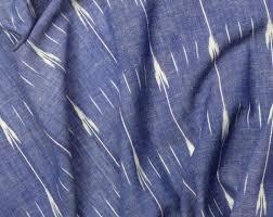 Ikat Fabric 02
