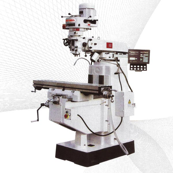 Vertical Turret Milling Machines