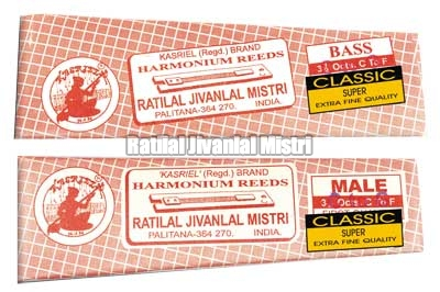 Classic Super (Extra Fine Quality-Standard Reeds)