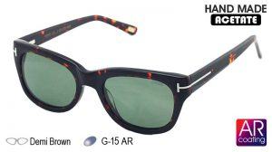 78813 New Age Sunglasses