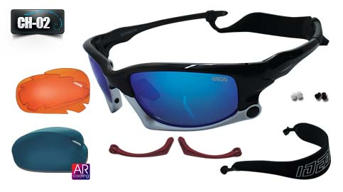 CH-02 Chameleon Sunglasses