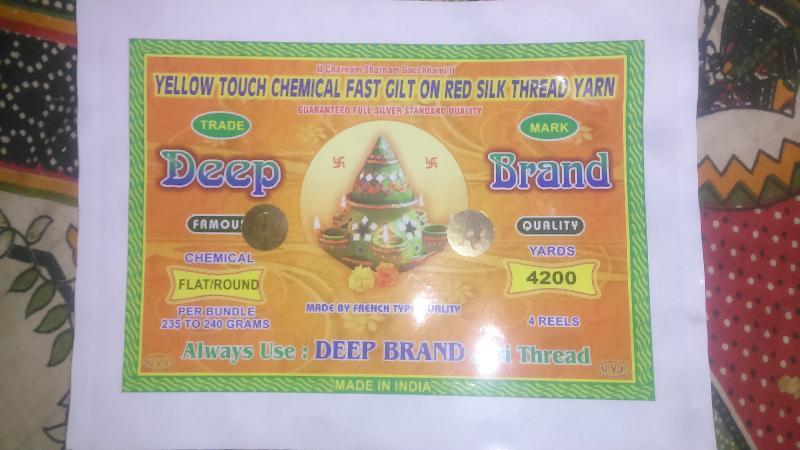 Yellow Touch Zari Threads