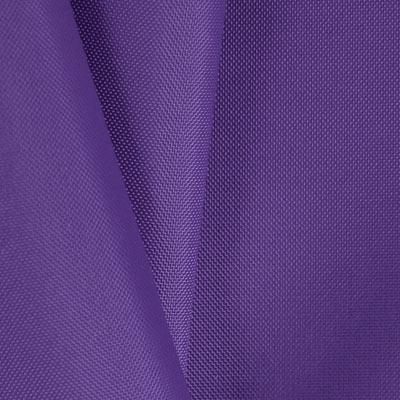Nylon Oxford Fabric