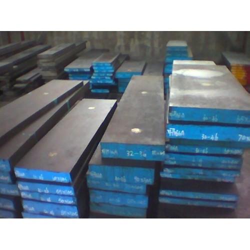 Plastic Mould Steel Flat Bar