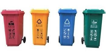 120 L 2 Wheel Plastic Mobile Garbage Bins