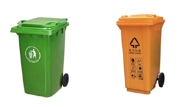 240 L 2 Wheel Plastic Mobile Garbage Bins