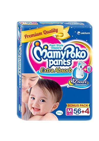 Baby Diaper 02