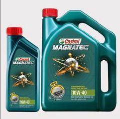 Castrol Magnatec Engine Oil