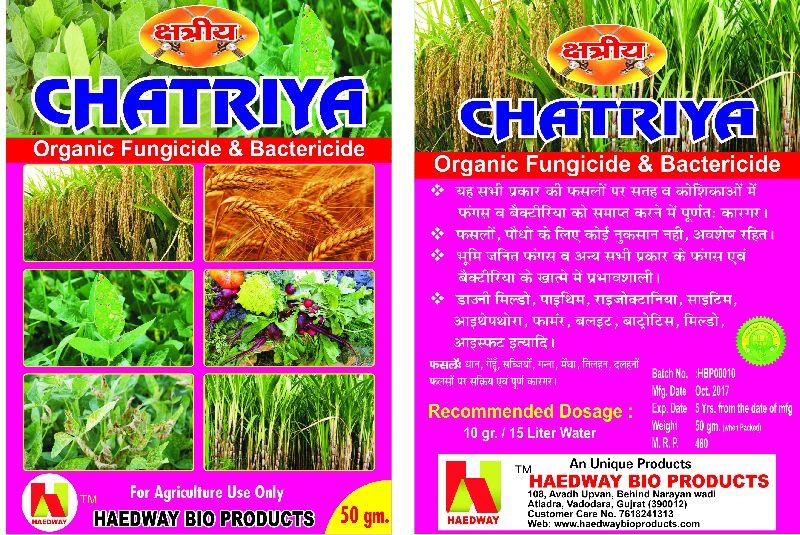 Green + Organic Micronutrient Mixture 02