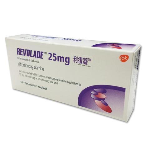 Revolade 25mg Tablets