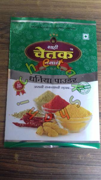 Wholesale Spices Manufacturer & Supplier in Nagaur Rajasthan India