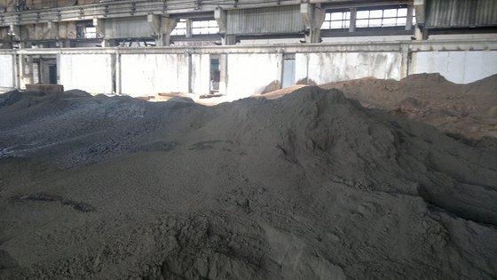 EAF Zinc Dust