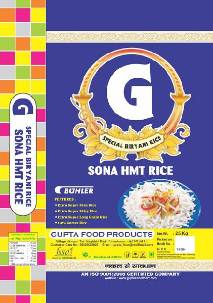 G Sona HMT Rice