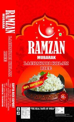 Ramzan Mubarak Lachkari Kolam Rice