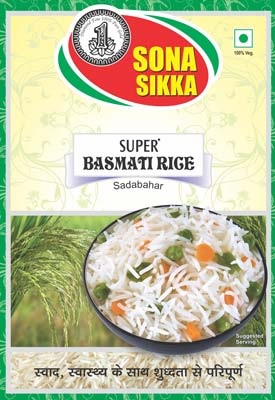 Super Basmati Rice,Super Basmati White Rice,Super Kernel Basmati