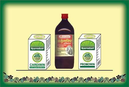 Ayurvedic Heart Medicines