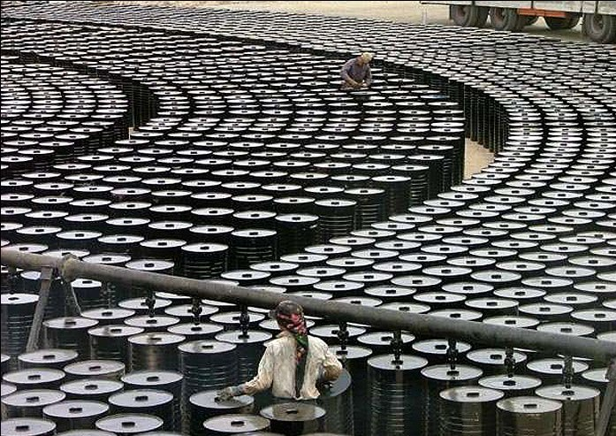 Iranian Heavy Crude Oil
