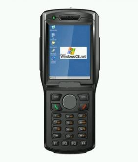 UHF RFID 60CM Handheld Reader