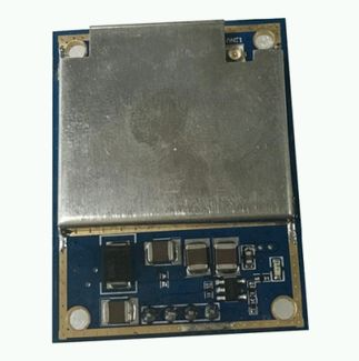 UHF RFID RSSI Reader and Writer Module