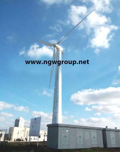 300KW Wind Turbine