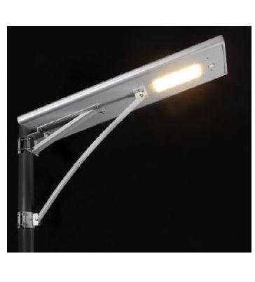 NGW-ISSL-B-50W Solar Street Light