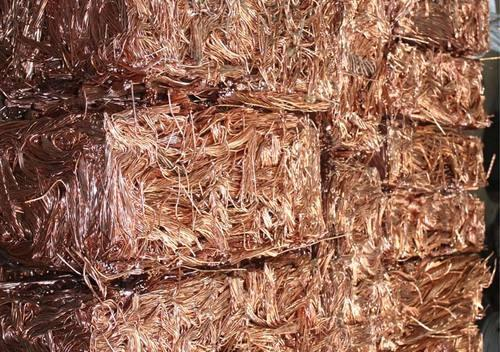 Nickel Copper Alloy Scrap