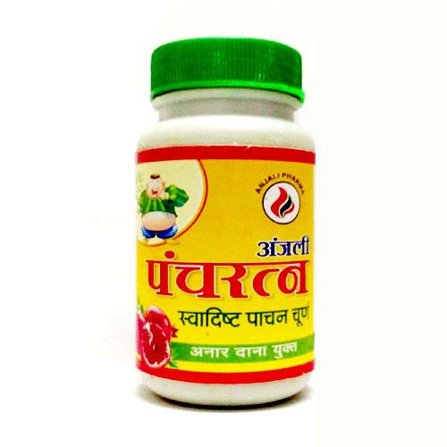 Panchratna Churan