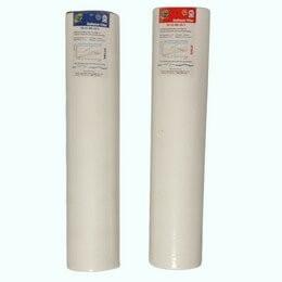 RO Water Purifier PP Filter