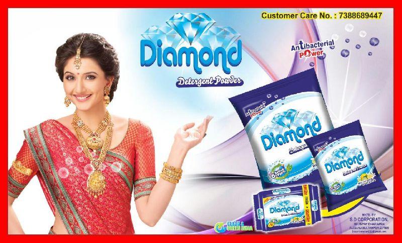 Household Detergent Powder 03