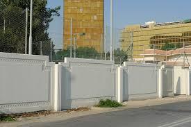 ACC Boundary Walls