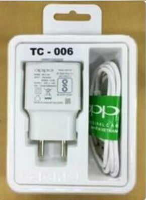 Oppo Charger