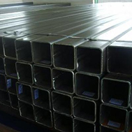 Cold Rolled Rectangular Hollow Sections 01